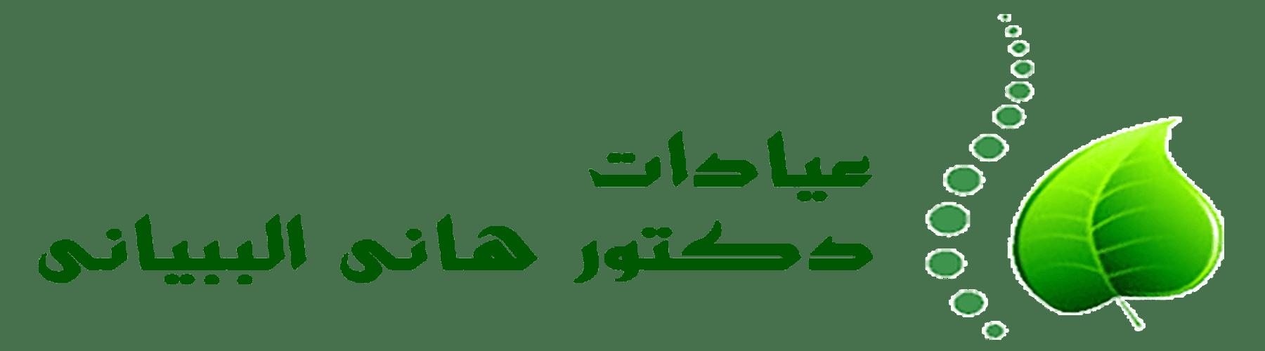Dr. Hany Elbibany Clinics