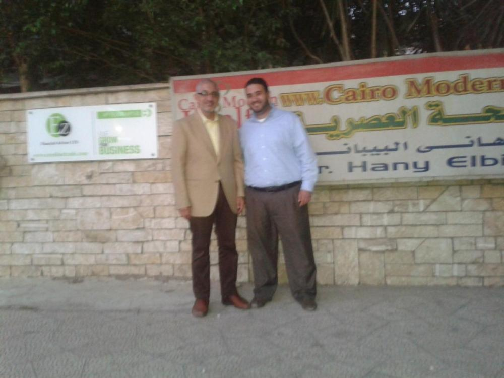 Chiropractic Society of Egypt